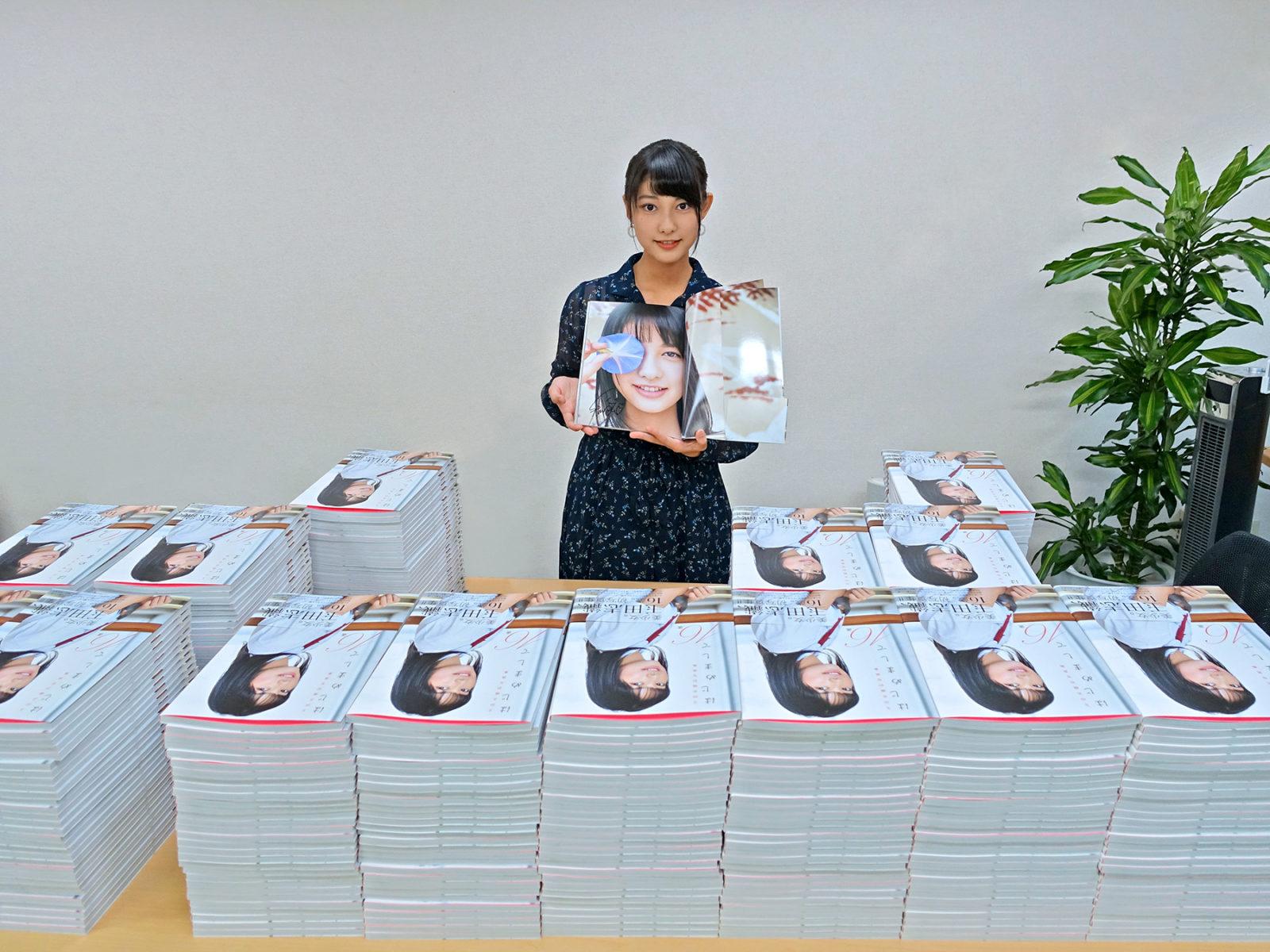 国民的美少女・玉田志織1st写真集 「はじめまして 16歳」発売記念握手会を開催サムネイル画像