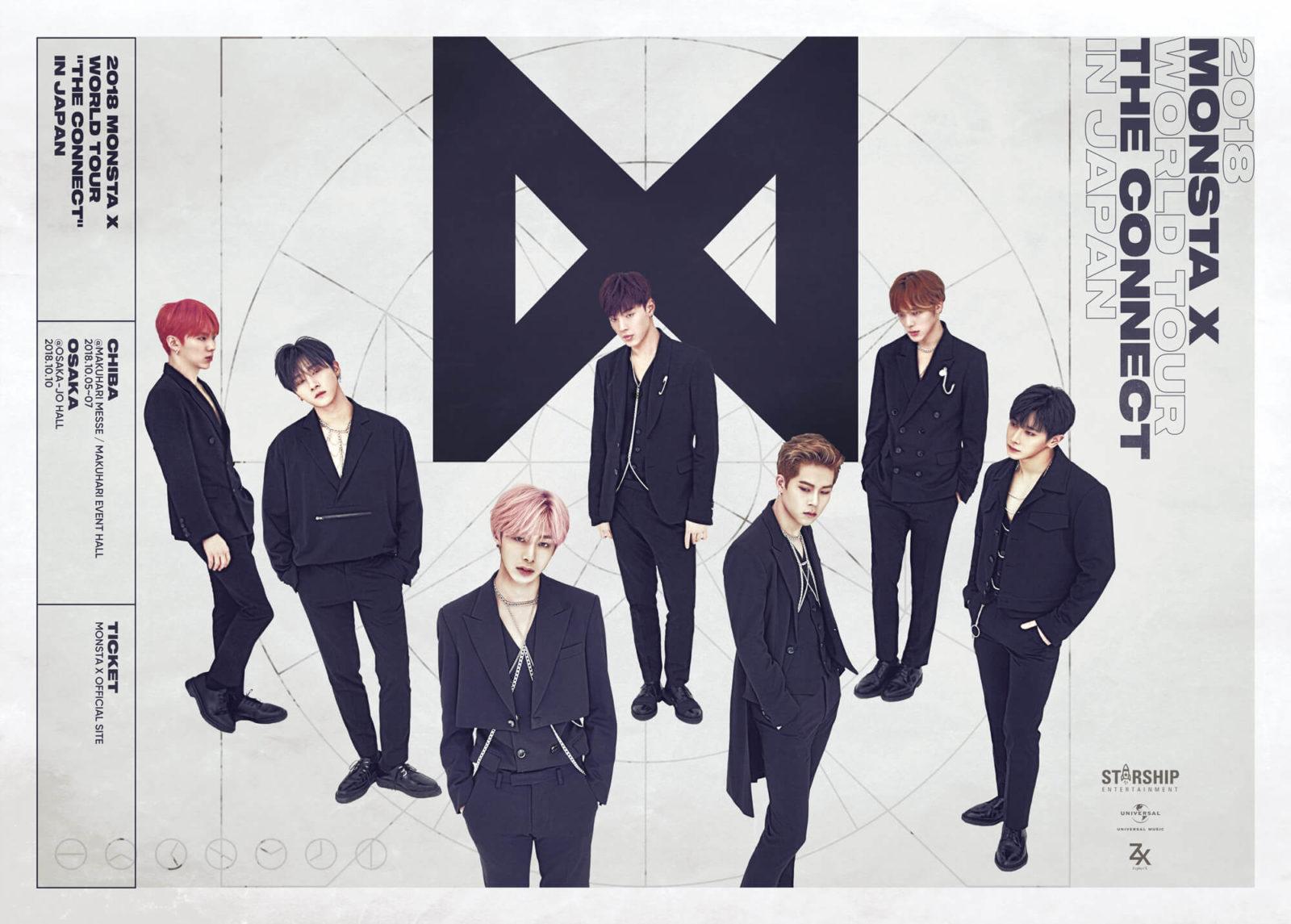 """韓国7人組 ボーイズグループ、MONSTA X「2018 MONSTA X WORLD TOUR """"THE CONNECT"""" IN JAPAN」初の日本開催決定サムネイル画像"""