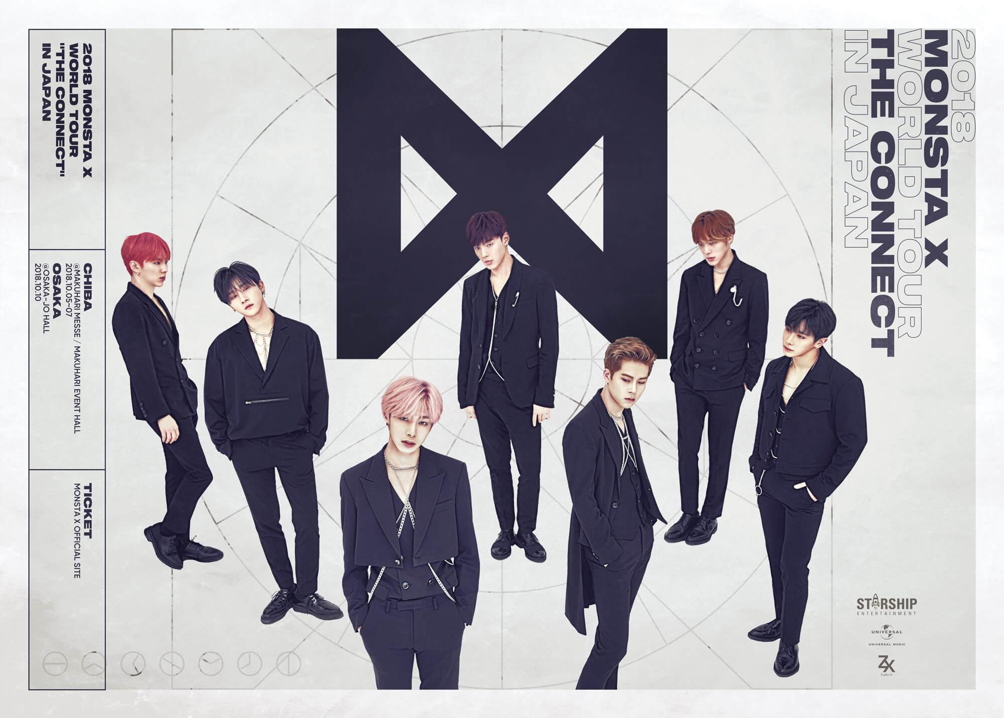 """韓国7人組 ボーイズグループ、MONSTA X「2018 MONSTA X WORLD TOUR """"THE CONNECT"""" IN JAPAN」初の日本開催決定"""