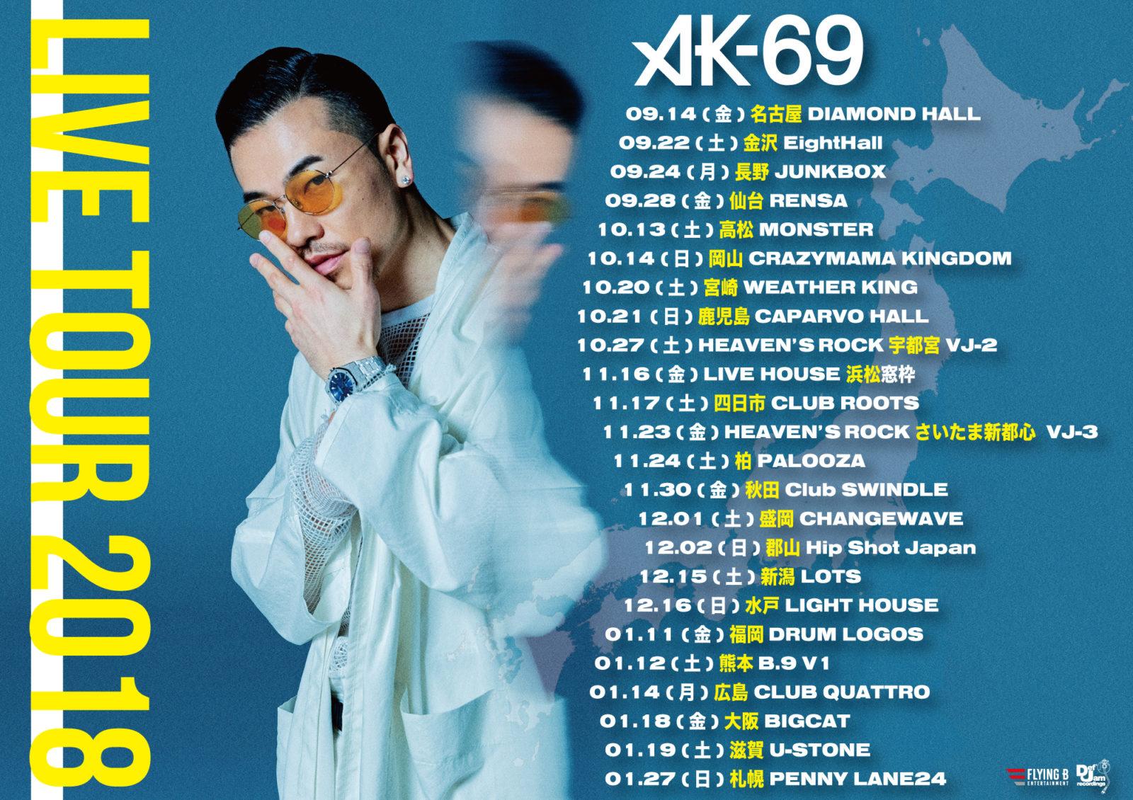 AK-69 超満員の豊洲PIT公演「ROCK YOU」で全国ツアーを発表サムネイル画像