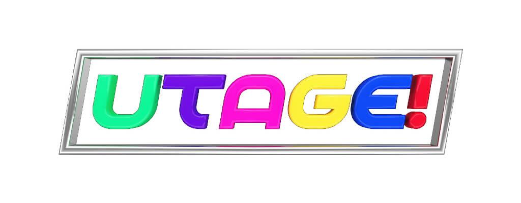今夜放送『UTAGE!』全出演アーティスト決定!X JAPAN ToshI、山本彩、舞祭組らが出演サムネイル画像