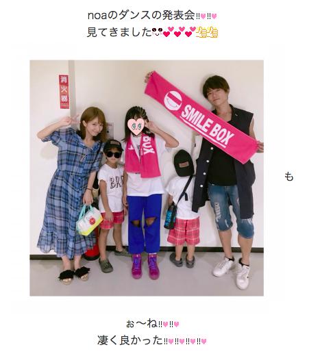 辻希美、仲良し5人家族写真公開!娘のダンスステージには「ウルウルが止まらない」サムネイル画像!