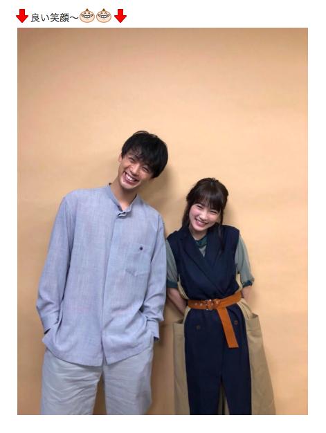 川栄李奈、竹内涼真との仲良し笑顔2ショット公開