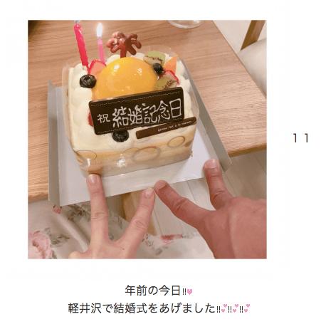 """辻希美、結婚記念日に""""20歳になりたて""""挙式を振り返り「まだお腹には…」サムネイル画像"""
