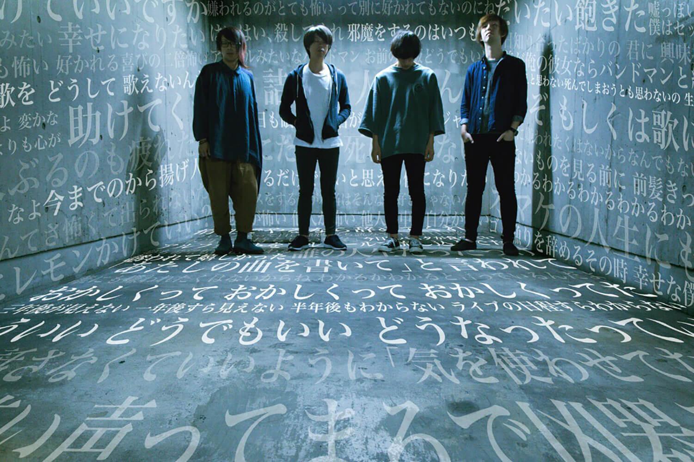 3markets[ ]、プロデューサーに篠塚将行(それでも世界が続くなら)を迎え、ミニアルバムリリースサムネイル画像