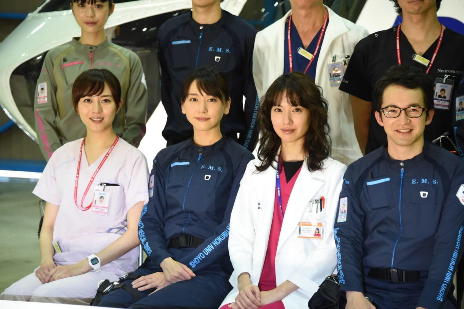比嘉愛未、ガッキー・戸田恵梨香とのコード・ブルー女子会明かす「夕方から始まって…」サムネイル画像