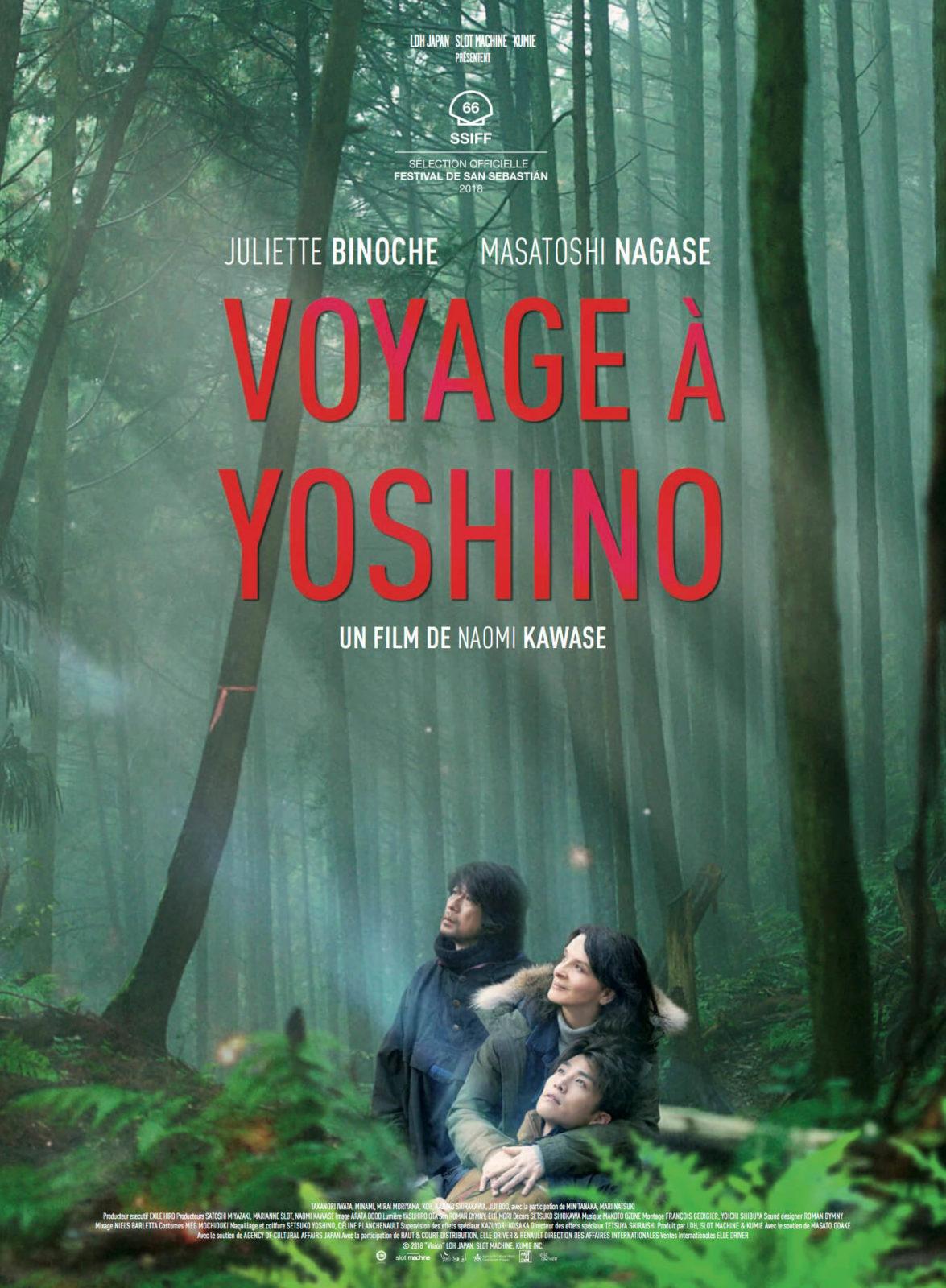岩田剛典(EXILE/三代目JSB) 出演映画「Vision」フランスで公開決定!スペインの映画祭でも上映サムネイル画像
