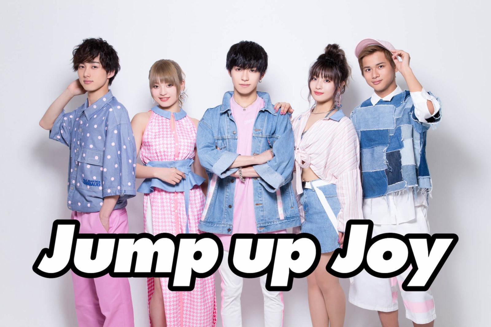 期待の新星ユニット・Jump up Joyが誕生! 事務所無所属の5人が目指す次世代アーティストとはサムネイル画像
