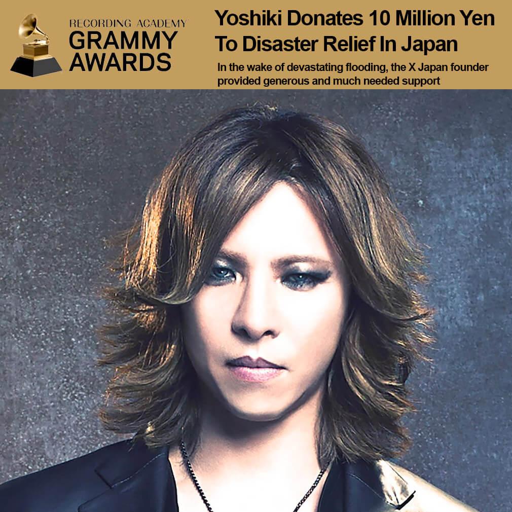YOSHIKI、被災地への1千万円寄付が、米・グラミー賞 オフィシャルサイトでニュースにサムネイル画像
