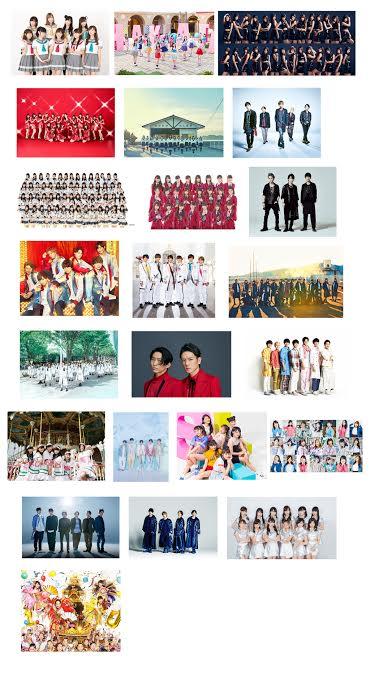 ジャニーズ、AKB、坂道、モーニング娘。'18…総勢23組のTOPアイドルが『音楽の日』に出演決定サムネイル画像