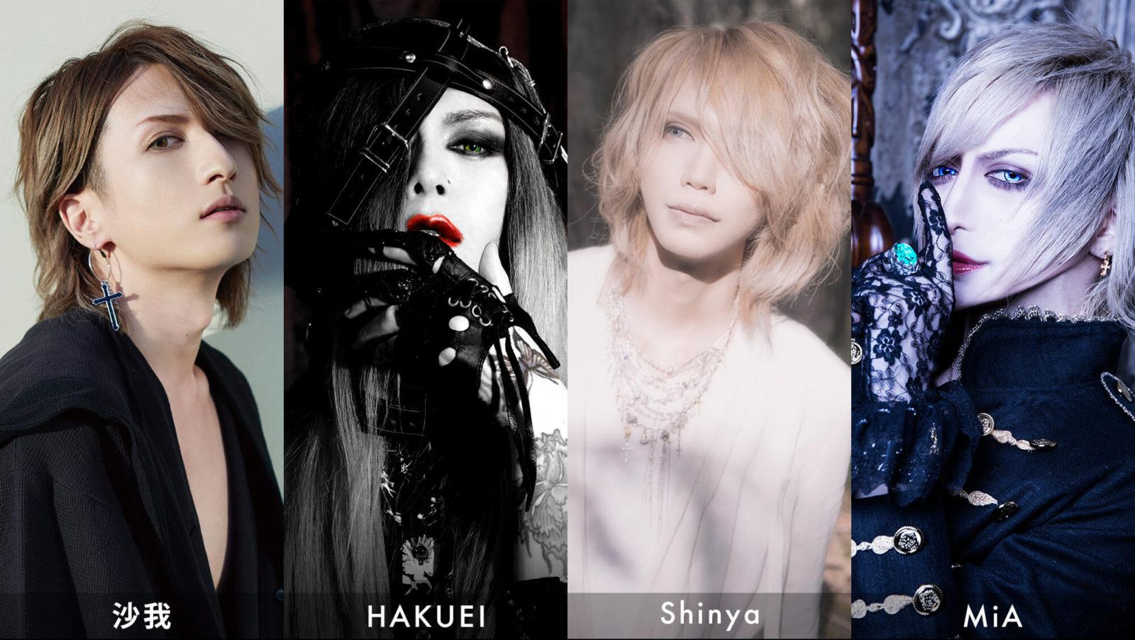 レジレコハロウィンイベントに出演する「Shinya BAND」豪華メンバー、遂に解禁サムネイル画像