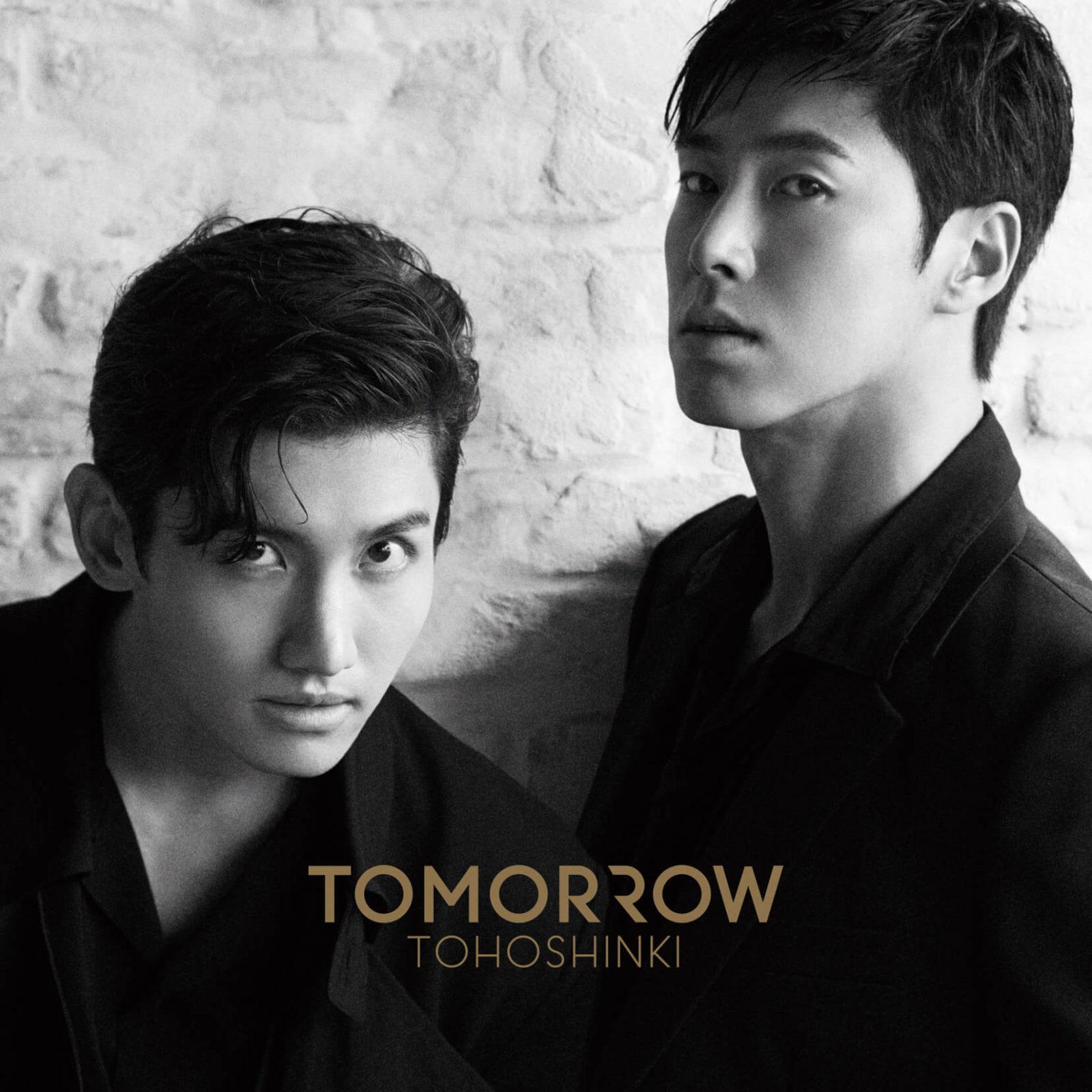 東方神起、ALBUM「TOMORROW」新ビジュアル公開が早くも話題にサムネイル画像