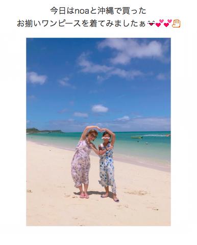 """辻希美、長女と沖縄で""""色違い双子コーデ""""写真公開「お気に入り」サムネイル画像"""