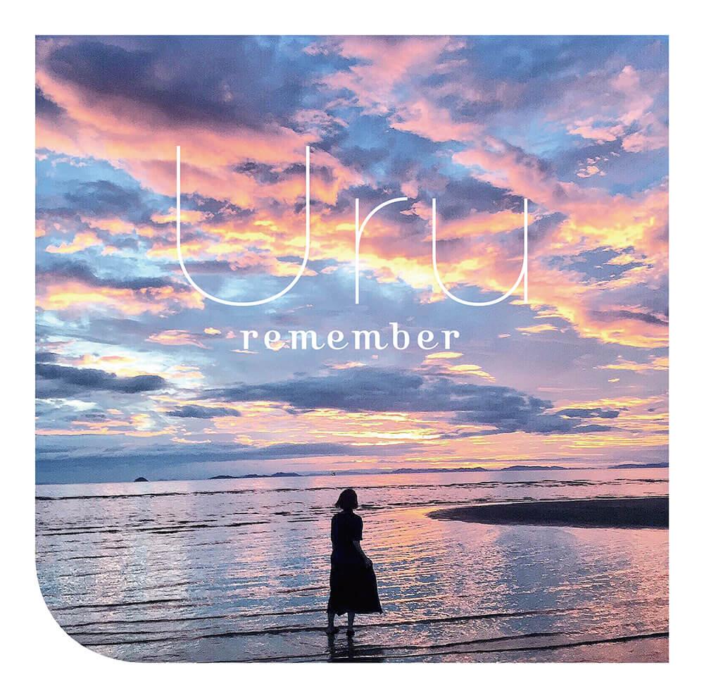 Uru 9月26日リリースの「remember」 アートワークを公開サムネイル画像
