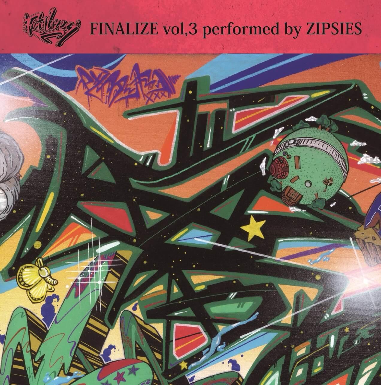 サウンドデザインチーム・ZIPSIESが8年振りのニューアルバム「FINALIZE Vol,3」をリリースサムネイル画像