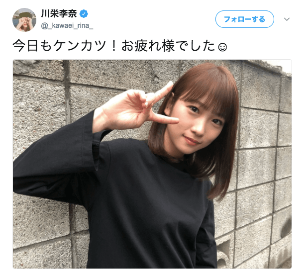川栄李奈、藤田ニコルも称賛したヘアスタイルにファンも「惚れた」サムネイル画像