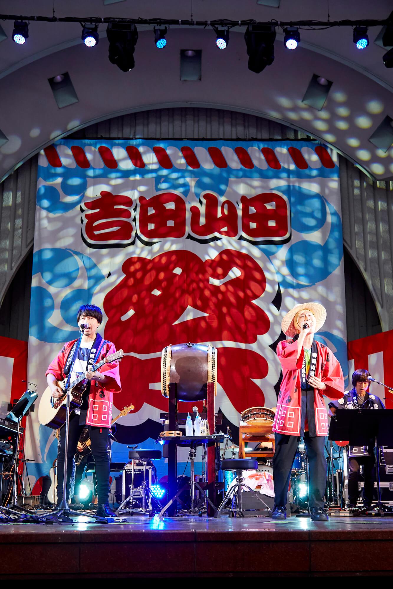 吉田山田、 今年も「吉田山田祭り2018」が大盛況、更にBAND SETツアーの開催も発表