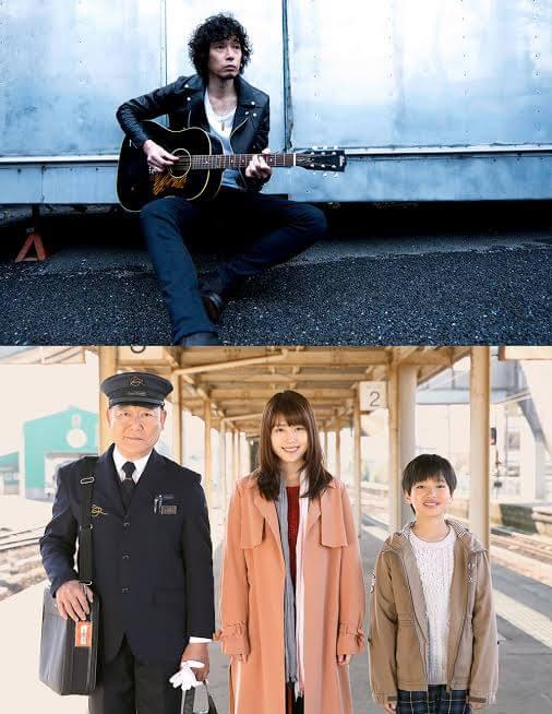 斉藤和義、有村架純・國村隼のW主演映画の主題歌に決定サムネイル画像