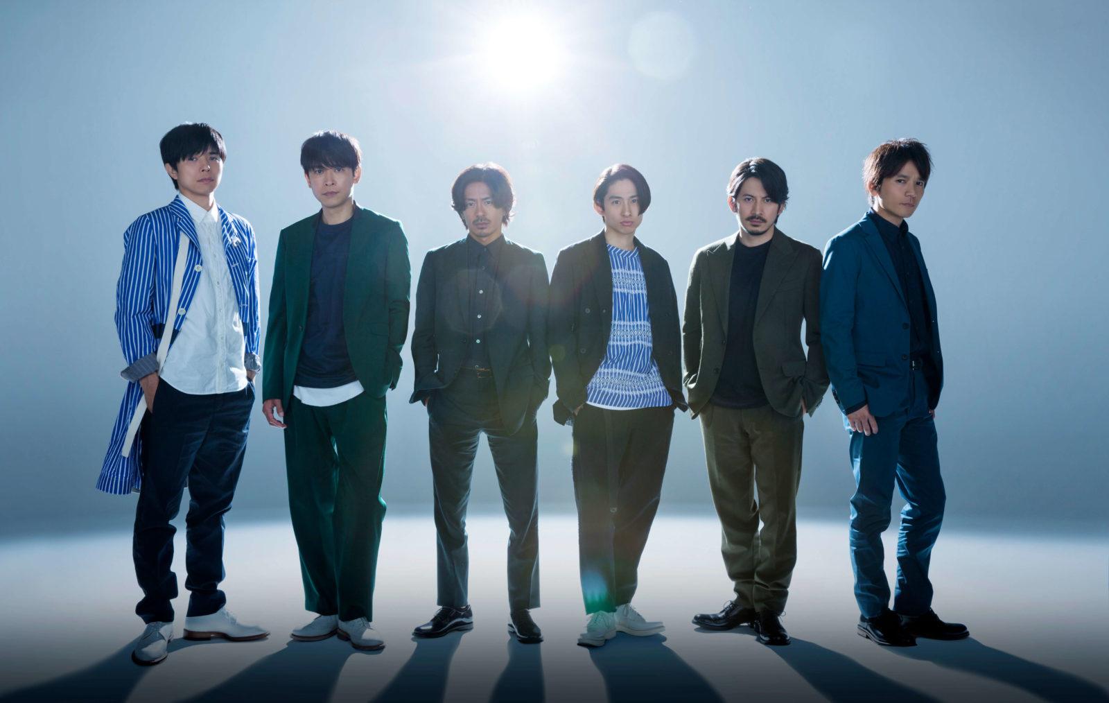 V6、新曲がアニメ「ワンピース」新主題歌に決定!本人たちのコメントも到着サムネイル画像