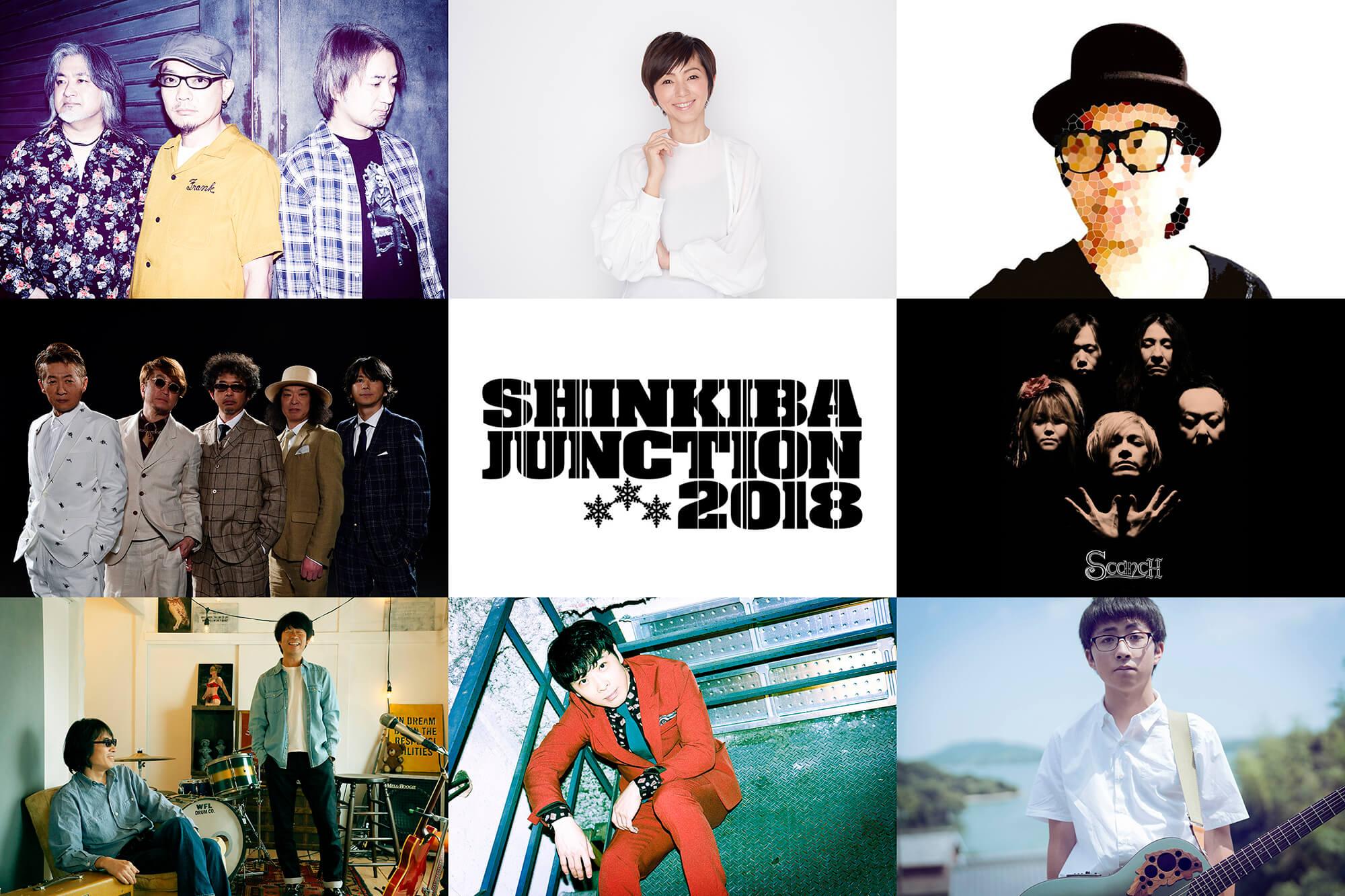 ユニコーンら出演!ライブイベント「SHINKIBA JUNCTION 2018 ~SMAちゃん祭りジャン~」WOWOWで11月放送決定!