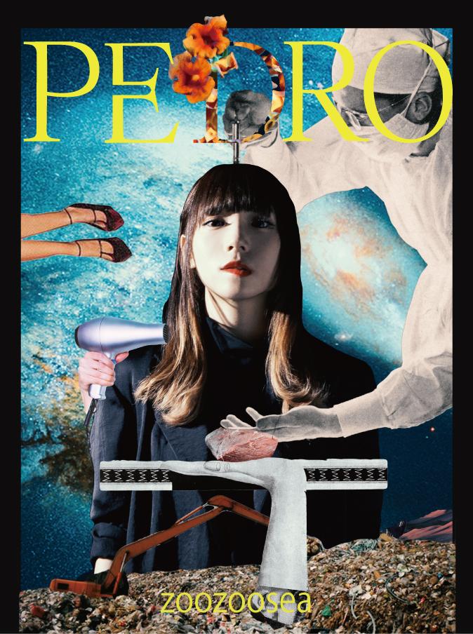 """BiSHアユニ・Dのソロプロジェクト""""PEDRO""""、初LIVEからNUMBER GIRL「透明少女」のカバーをフル公開サムネイル画像"""