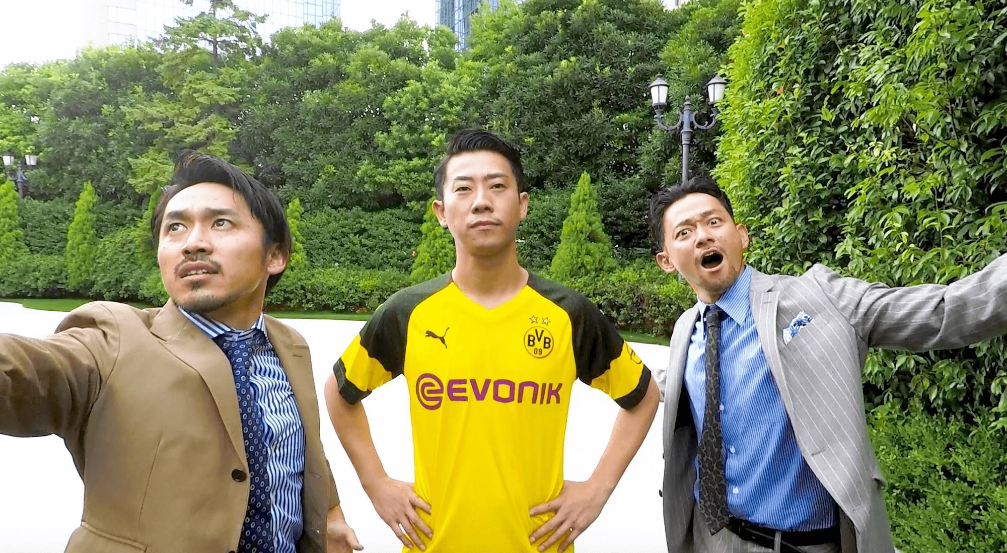 香川選手にパッと見似てる!? C&K、自身が歌うドラマ「サバイバル・ウェディング」主題歌ダンス動画で山根和馬と謎のコラボ