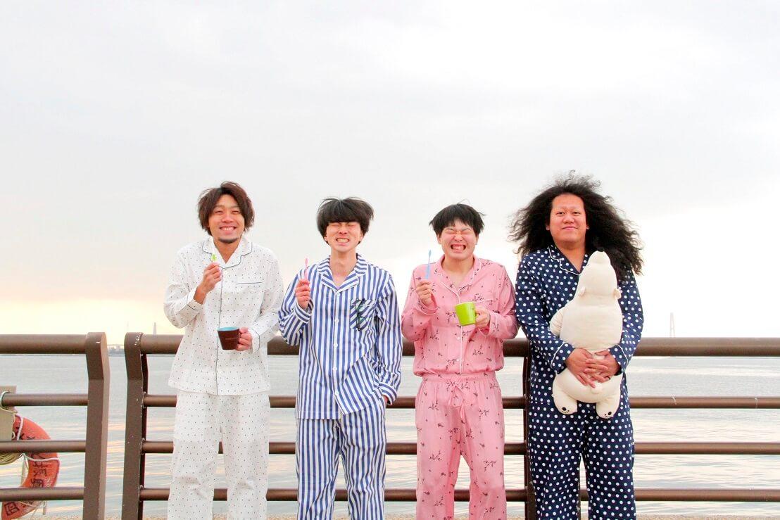THE BOY MEETS GIRLS、最新フルアルバムより「サマータイムマシーン」MVをフル公開サムネイル画像