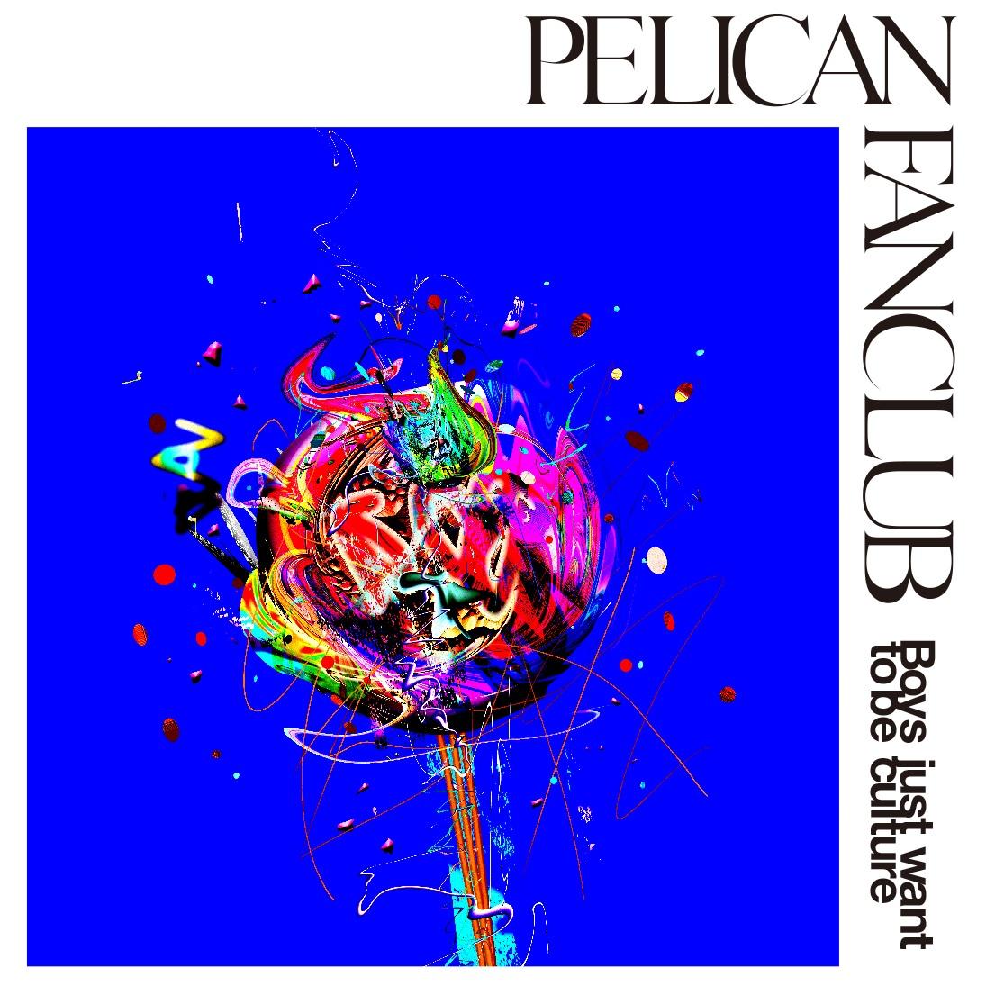 PELICAN FANCLUB、メジャーデビュー作の収録内容&ジャケットアートワークが公開