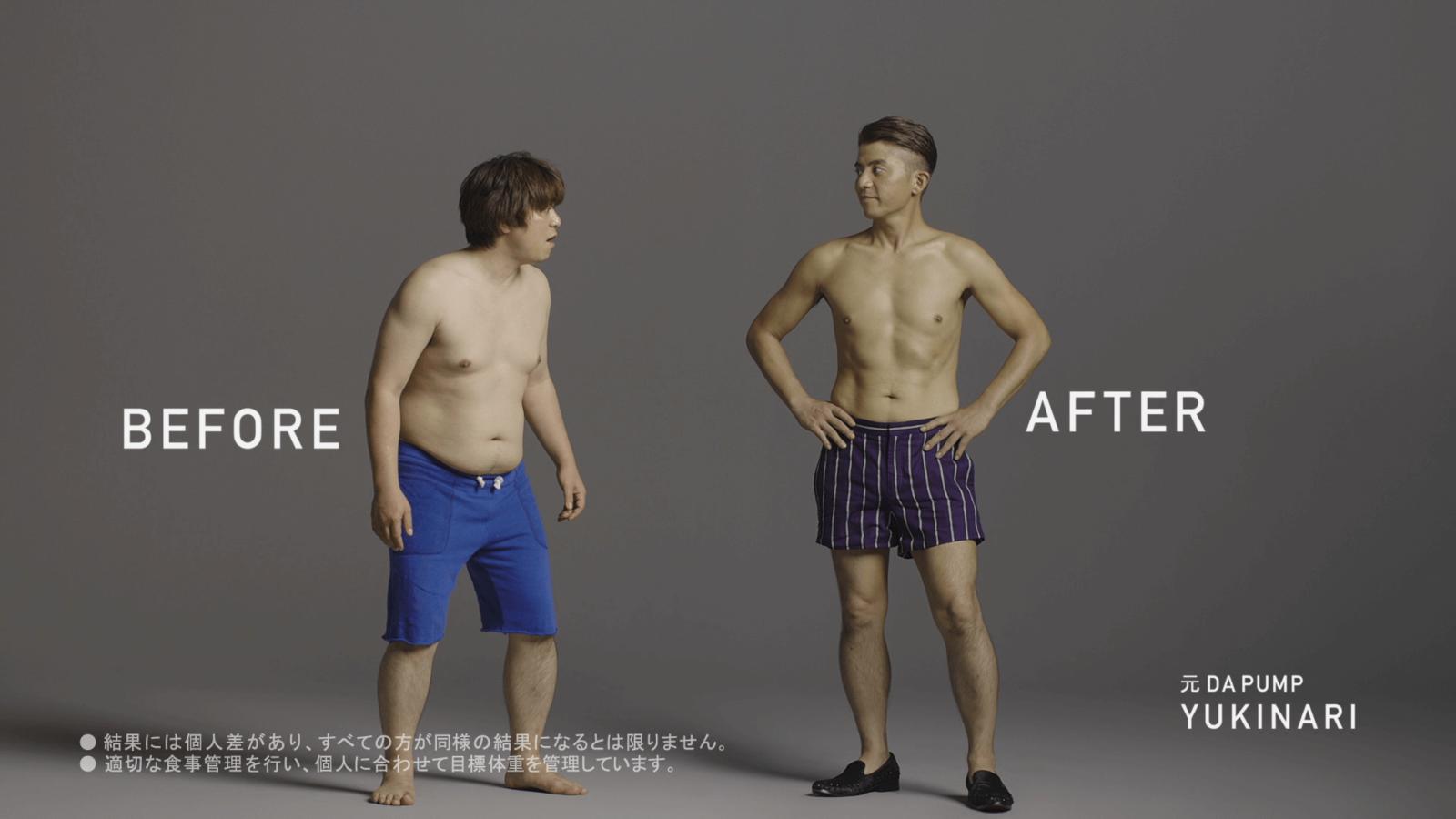 元DA PUMP・YUKINARI、18.1kg減のダイエット劇的変化を披露サムネイル画像!