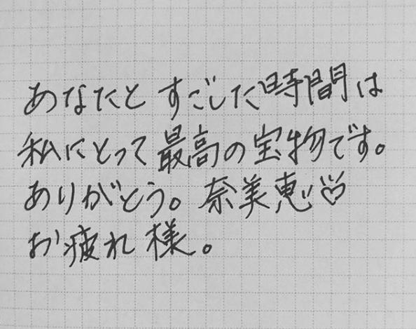 安室奈美恵の引退にMAX・TRF・MONGOL800ら交流のあったアーティストがコメントサムネイル画像