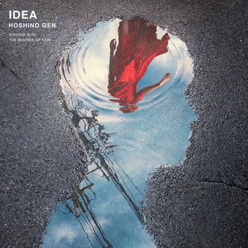 初の配信限定リリース「アイデア」が発売12日で月間首位に