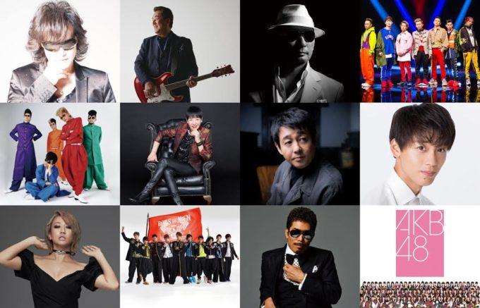 和田アキ子、デビュー50周年を祝う『ワダフェス』がWOWOWで放送決定