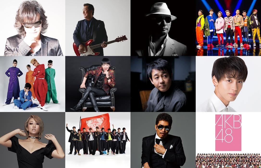 和田アキ子、デビュー50周年を祝う『ワダフェス』がWOWOWで放送決定サムネイル画像