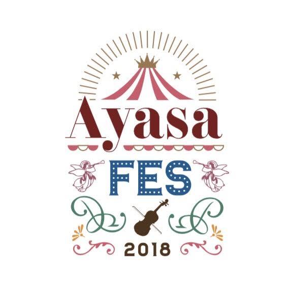 ロックヴァイオリニスト・Ayasa、初の主催フェスが開催決定サムネイル画像
