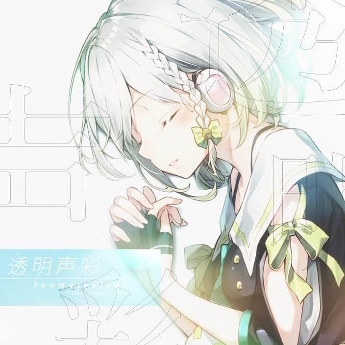"""バーチャルシンガー""""YuNi""""、初のオリジナル楽曲をリリースサムネイル画像!"""