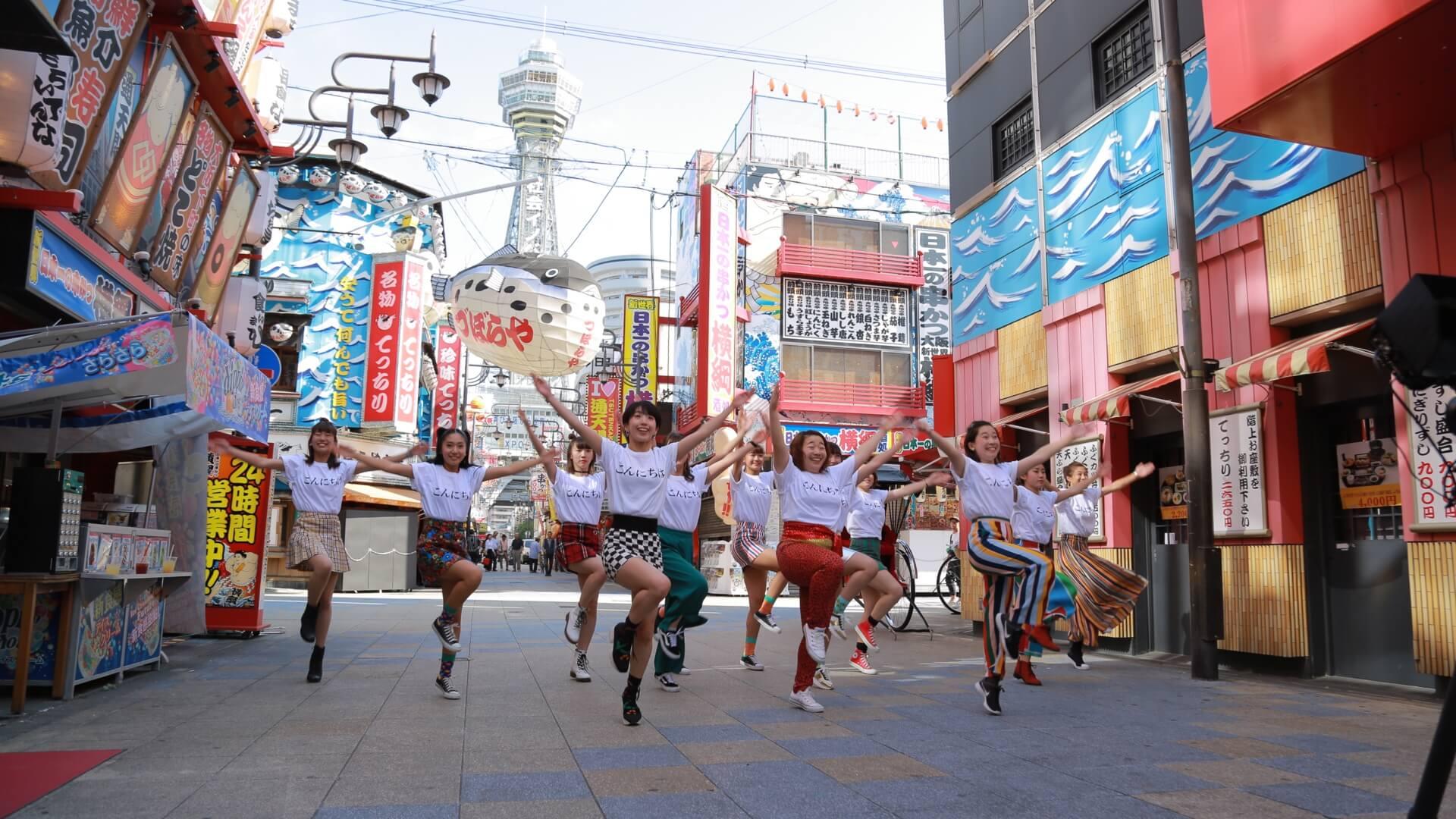 2025年、万博を大阪で!6800万回再生を超えるバブリーダンスを作成したアカネキカクが「万博ダンス」動画をリリース