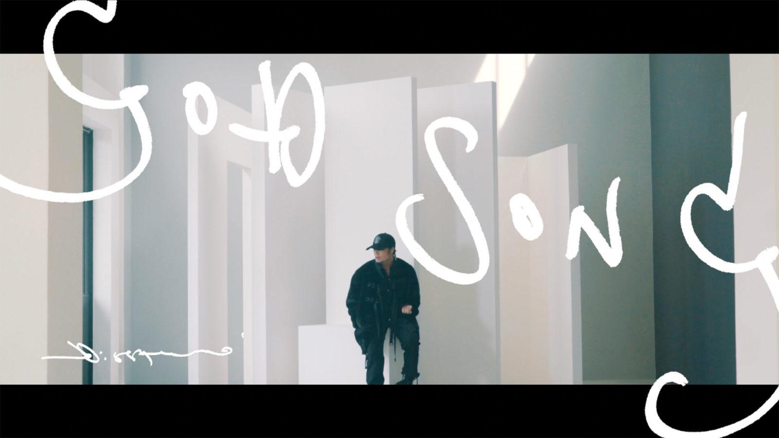 唯一無二の音楽ジャンルを創り続けるDiggy-MO'の未発表曲「GOD SONG」が公開サムネイル画像
