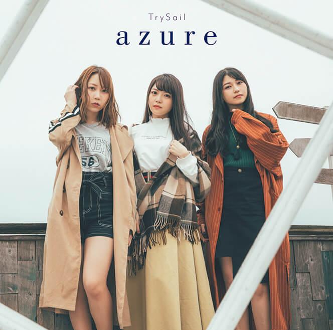 TrySail新曲「azure」MV・JK写・商品情報公開サムネイル画像