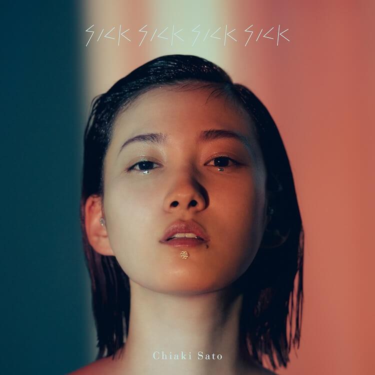 きのこ帝国・佐藤千亜妃ソロ作品『SickSickSickSick』のアナログ盤、12月に発売決定サムネイル画像