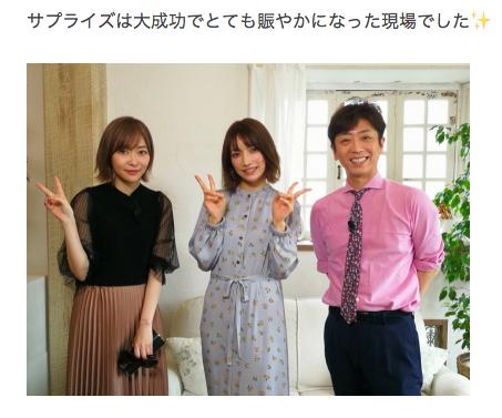 後藤真希、指原莉乃とのオフショットに反響「めっちゃ緊張してる」サムネイル画像