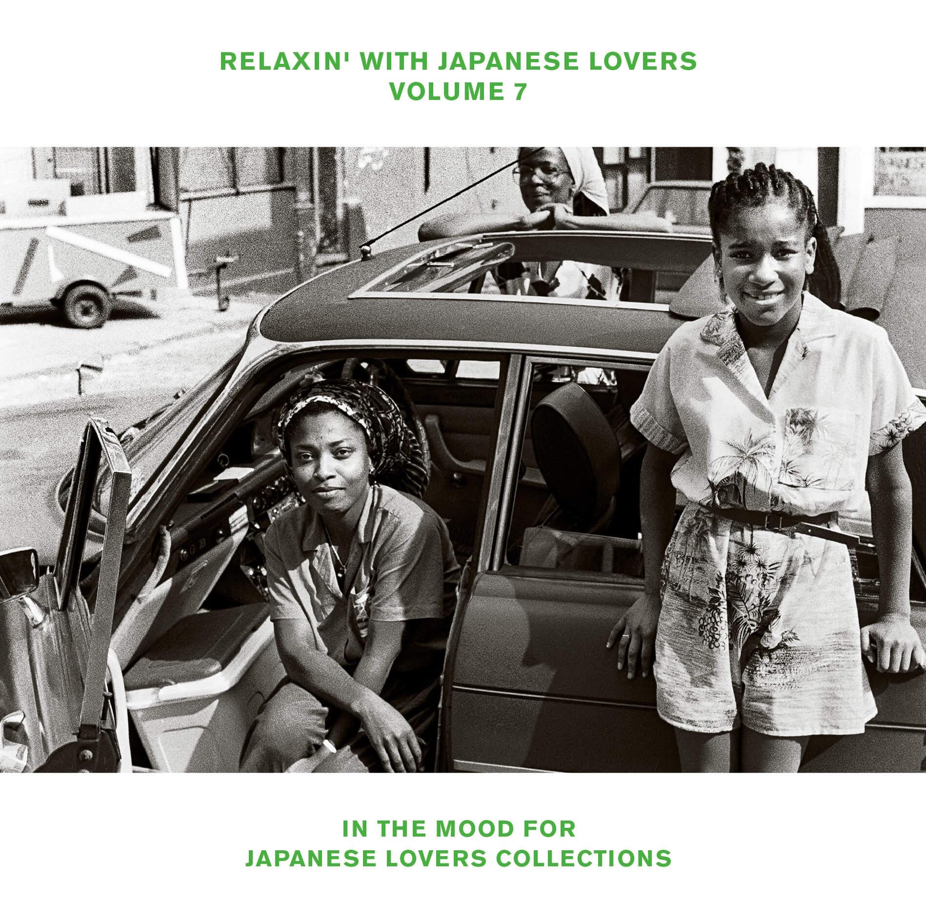 コンピレーション・アルバム「RELAXIN'WITH JAPANESE LOVERS VOLUME 7」発売決定