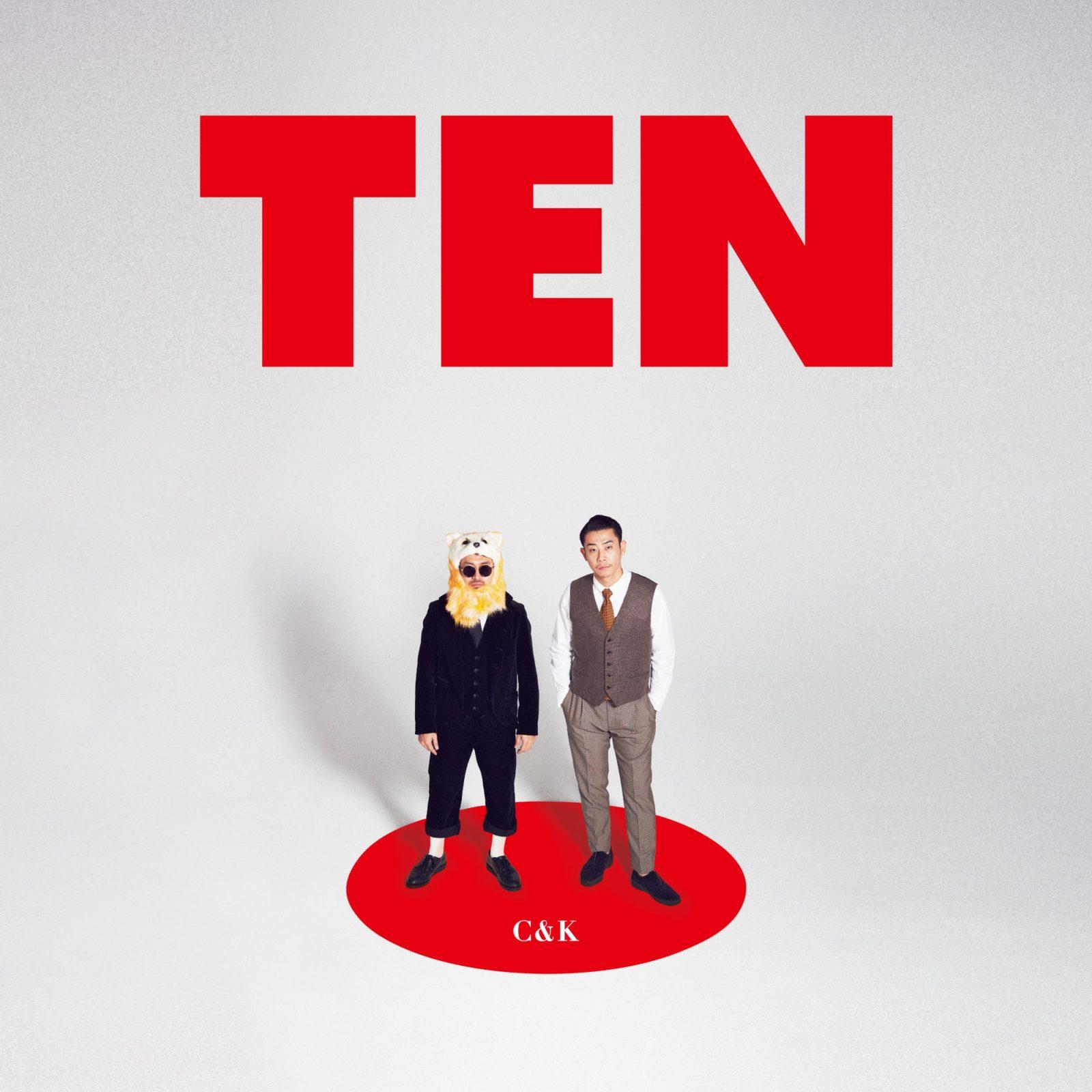 デビュー10周年を迎えたC&K。11月21日(水)発売のニューアルバム『TEN』ジャケット写真、商品情報発表サムネイル画像