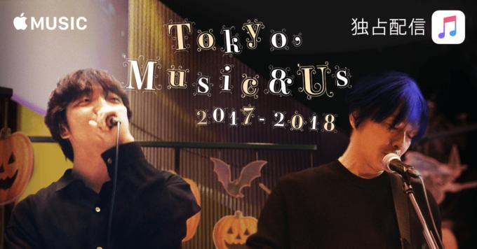 forpressrelease-tokyo_music__us-1
