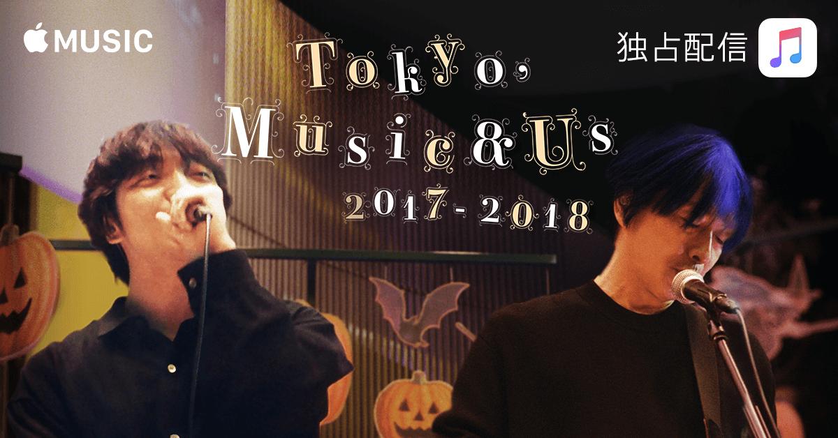 小沢健二、Apple Musicオリジナルコンテンツ第三弾「青髪のオザケンが三浦大知とゲリラライブ」が遂に公開サムネイル画像