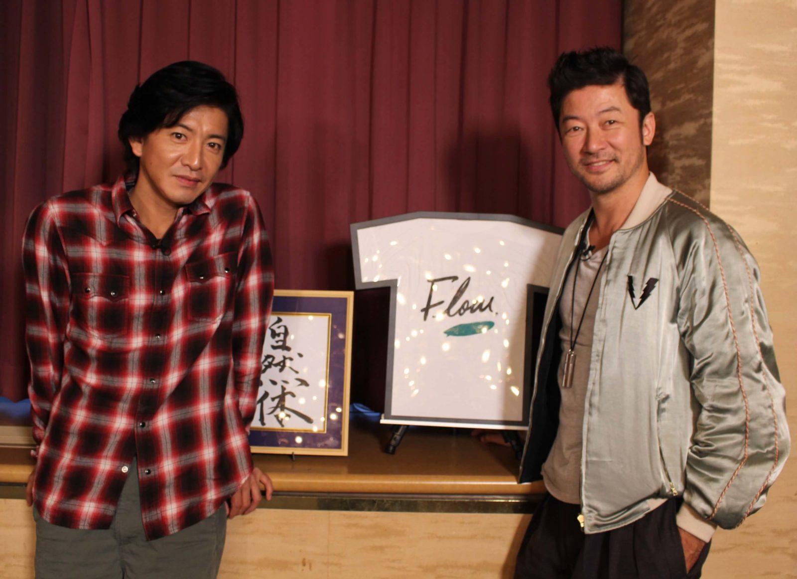 木村拓哉のラジオ番組に浅野忠信が登場、共演後の二人の関係に迫るサムネイル画像