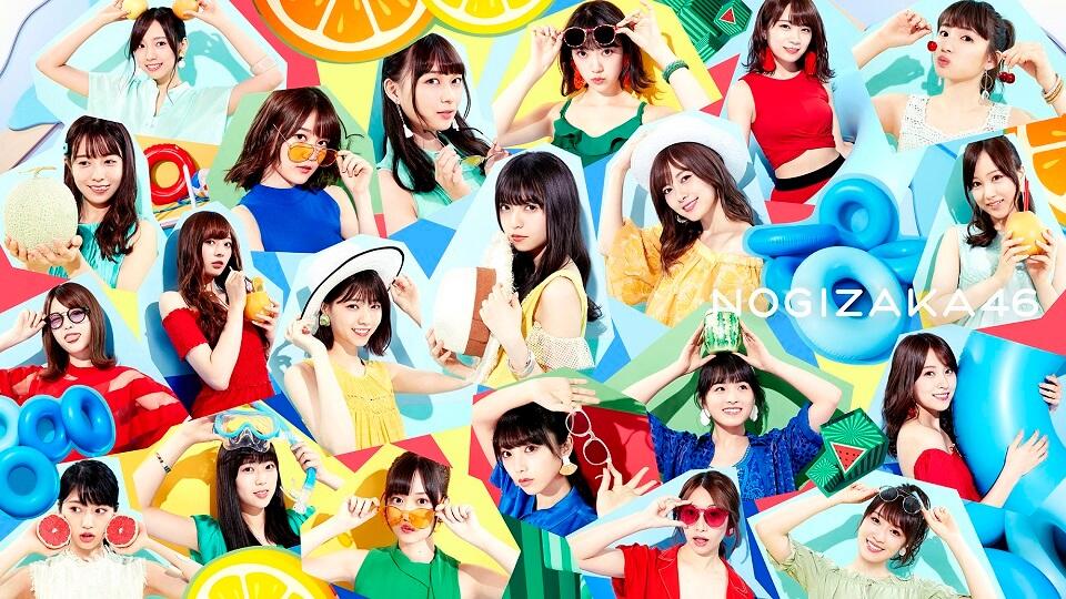 乃木坂46、22ndシングル「帰り道は遠回りしたくなる」商品概要が発表サムネイル画像!