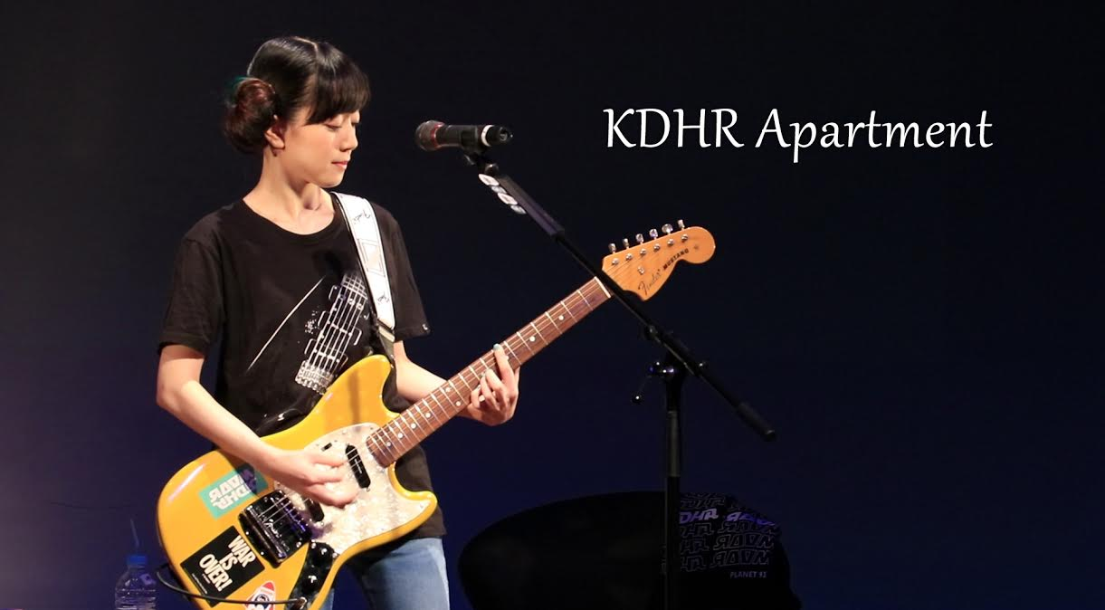 工藤晴香、オフィシャルファンクラブ『KDHR Apartment』が本日オープン!サムネイル画像