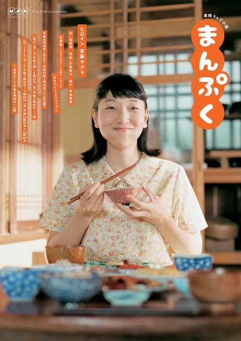福子(安藤サクラ)の言葉に感動の声!『まんぷく』第6週は初めての塩が完成サムネイル画像