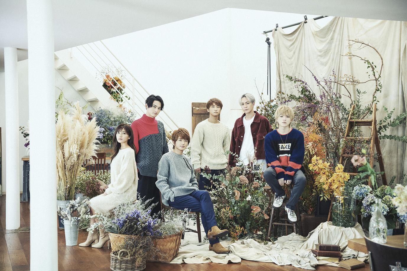 AAA、NHKみんなのうた「笑顔のループ」のシングルリリースが決定!新ビジュアルも公開サムネイル画像