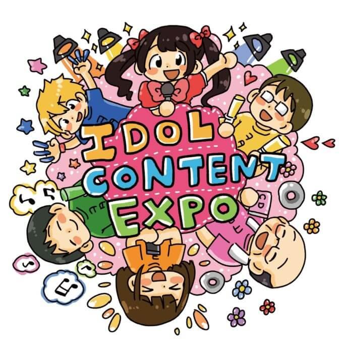 「IDOL CONTENT EXPO ~大無銭祭~」タイムテーブル発表
